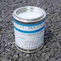 透過性着色用エポキシトナー デオチック TEPトナー 黒 100g