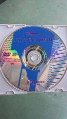 三菱 DVDナビゲーションマップ 全国版 即決送料込み