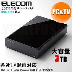 新品アウトレット REGZA対応 エレコム 3.0TB USBハードディスク 3TB HDD USB3.0
