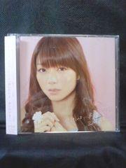 DVD付CDマキシ 三森すずこ 「会いたいよ…会いたいよ!」