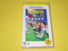 PSP★みんなのGOLF ポータブル PSP the Best