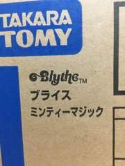 ネオブライス☆ミンティーマジック☆段ボ未開封