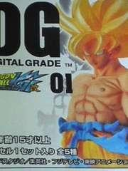 DG ドラゴンボール改01 超サイヤ人悟空