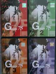 『Gメン'75ベスト・セレクト』�@〜�C丹波哲郎/倉田保昭