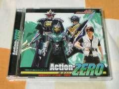 CD 仮面ライダー電王 桜井侑斗・デネブ Action-ZERO 中村優一大塚芳忠