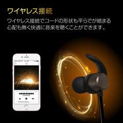 Bluetooth イヤホン ワイヤレスイヤホン