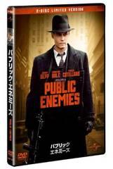 ■即決DVD新品■2枚組 パブリック・エネミーズ