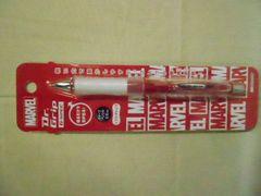 MARVELドクターグリップシャープペン(0.5mm)GスペックR