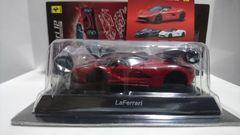 1/64・フェラーリ・ミニカーコレクション12・ラ・フェラーリ・赤