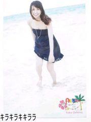 大島優子�JAKB48*海外旅行日記〜ハワイはハワイ〜DVD版[生写真]