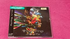 L'Arc〜en〜Ciel Wings Flap