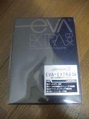 EVAーEXTRA BOX04 エヴァ劇場版破 フリーペーパー