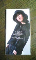 宇多田ヒカル 8センチシングルCD Movin'n without yo