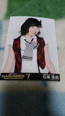 AKB48じゃんけん大会2014石塚朱莉特典写真
