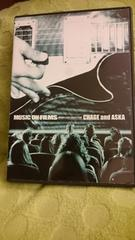 CHAGE&ASKA「MUSIC ON FILMS-VIDEO CLIP SELECTION-」DVD