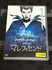 【DVD】マレフィセント【レンタル落ち】