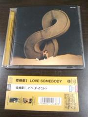 (CD)森重樹一<ZIGGY/ジギー>☆LOVE SOMEBODY★帯付ソロアルバム