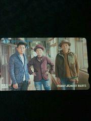 ☆非売品・FUNKY MONKEY BABYS・図書カード・送料62円☆