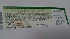 4/4ヤクルト対広島 3塁外野指定席A最前列1枚!即決!