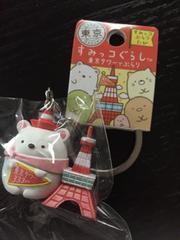 すみっコぐらし 東京タワーでぶらり すみっコぶらり旅 東京限定