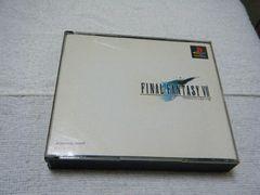 ファイナルファンタジー7(PS用)