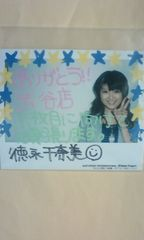 Berryz工房祭青春編 渋谷ポラハロサイズ1枚 2009.7.28徳永千奈美