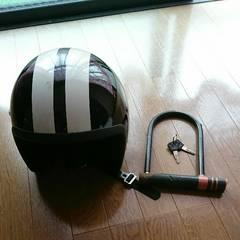 フルヘルメットとロックキー