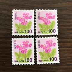 切手 100円 4枚セット 額面400円分 新品未使用 ポイント消化