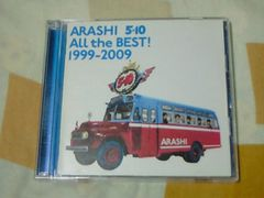 CD 嵐 ベストアルバム 5×10 All the BEST! 1999-2009 通常盤ARASHI