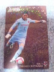2013 カルビーJリーグカード IN-22 アルディージャ 北野 貴之