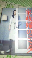 家政婦のミタ dvd box 6枚組