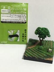 一はじめ緑茶原点茶園の味茶園農家ジオラマフィギュアコレクション風景