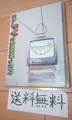 激安即決送料無料GReeeeNこれ、PVでSHOWっ!!??/PV集