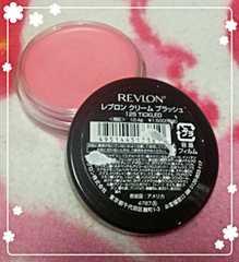 REVLON/レブロン☆クリームブラッシュ/頬紅[125/TICKLED]定価1620円