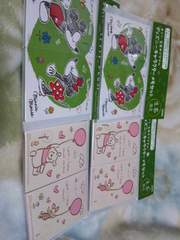 キリン 生茶 非売品 ディズニー オリジナル キャラクター メモセット 全2種類コンプ各2点