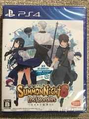 サモンナイト6 失われた境界たち 初回コード付き 新品未開封 PS4