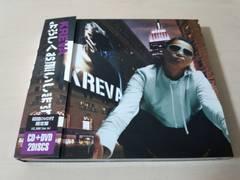 KREVA CD「よろしくお願いします」初回限定盤DVD付●