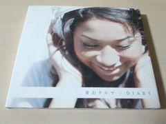 青山テルマCD「DIARY」初回盤DVD付★