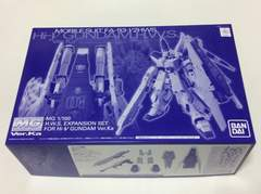 MG 1/100 Hi-νガンダム Ver.ka用 HWS拡張セットプレミアムバンダイ限定