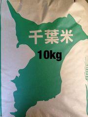 29年千葉県産新米コシヒカリ玄米10�s