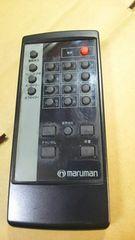 □マルマン テレビリモコン