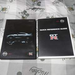 ニッサン スカイライン R35 DVD 2枚セット