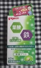 栄養補助食品☆ピジョン 葉酸プラス 60粒☆2ヶ月分