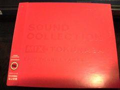 CD SOUND COLLECTION MIX BY TOKUNAGA廃盤