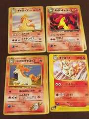 《中古》ポケモンカード/ギャロップ4種6枚