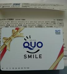 送料込み!【新品】クオカード10000円券☆