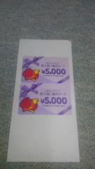 ◆ガスト等/すかいらーくグループ/株主様ご優待カード/1万円分/