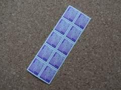 10-120【額面1200円分】120円切手×10枚