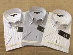 半袖ワイシャツ新品 ストライプダブルカラーB 3枚セット Lサイズ