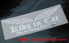 KidsinCar/ステッカー(oekシルバーミラータイプ/キッズ